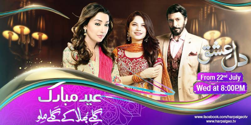 What the In-Crowd Won't Tell You About Pakistani Tv Dramas